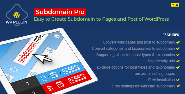 Subdomain Pro - CodeCanyon Item for Sale