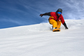 snowboarder very quickly goes down slope freerider - PhotoDune Item for Sale