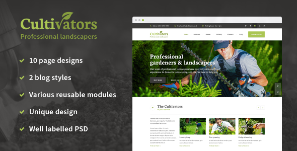 Cultivators Gardening Design - Business Corporate