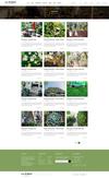18 blog grid without sidebar v1.  thumbnail