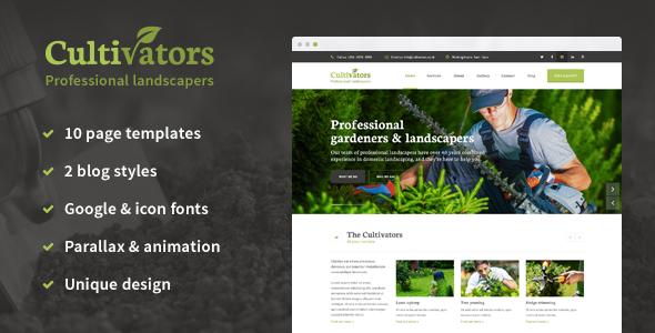 Cultivators – HTML Gardening Design