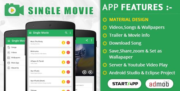 Single Movie App - CodeCanyon Item for Sale