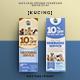 Rack Card Pet Shop Promotion - GraphicRiver Item for Sale