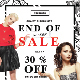 END OF SEASON SALE FLYER/ POSTER - GraphicRiver Item for Sale
