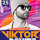 Electro House Artist Flyer v17 - GraphicRiver Item for Sale