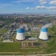 aerial view of power plant with large pipes on background of the city - VideoHive Item for Sale