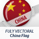 China Flag Badges - GraphicRiver Item for Sale