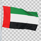 United Arab Emirates Flag - VideoHive Item for Sale