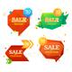 Geometry Sale Label Set. Vector - GraphicRiver Item for Sale