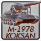 M-1978 Koksan 170 mm self-propelled gun - 3DOcean Item for Sale