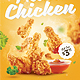 Fried Chicken Flyer Menu Template - GraphicRiver Item for Sale