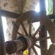 Creaky Wood Wheel