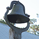 Old Schoolhouse Bell - VideoHive Item for Sale