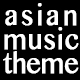 Overture Asian Opening