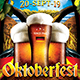Oktoberfest Flyer Template V7 - GraphicRiver Item for Sale