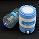Cool Water Jug & Refill Bottle - 3DOcean Item for Sale