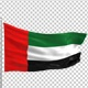 Emirates Flag - VideoHive Item for Sale