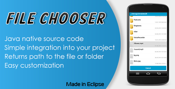 File Chooser - CodeCanyon Item for Sale
