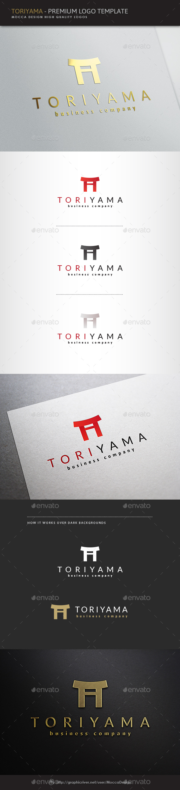 Toriyama Logo - Buildings Logo Templates