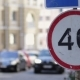 Speed Limit Sign In The City Street On Summer Day - VideoHive Item for Sale