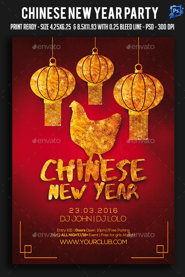 chinese new year party flyer clubs parties events - Chinese New Year Party