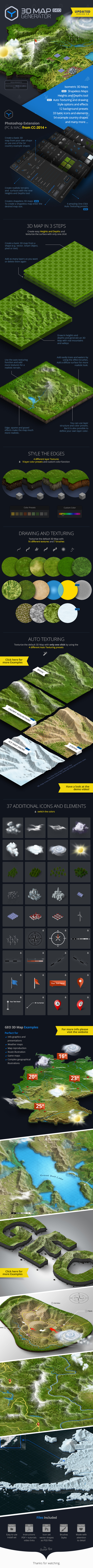 3D Map Generator - GEO(更新V1.54) 经典地图插件,推荐