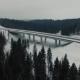 Aero Bridge Winter - VideoHive Item for Sale