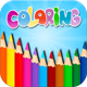 Coloring book for kids - HTML5 Educational Game