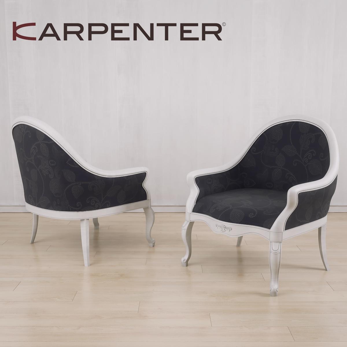 ArmChair Karpenter 230
