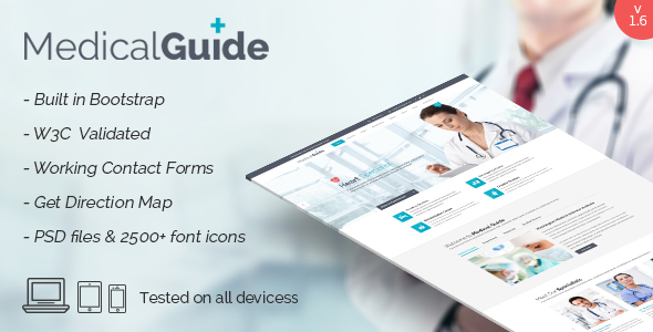 MedicalGuide - Health and Medical Template - Health & Beauty Retail