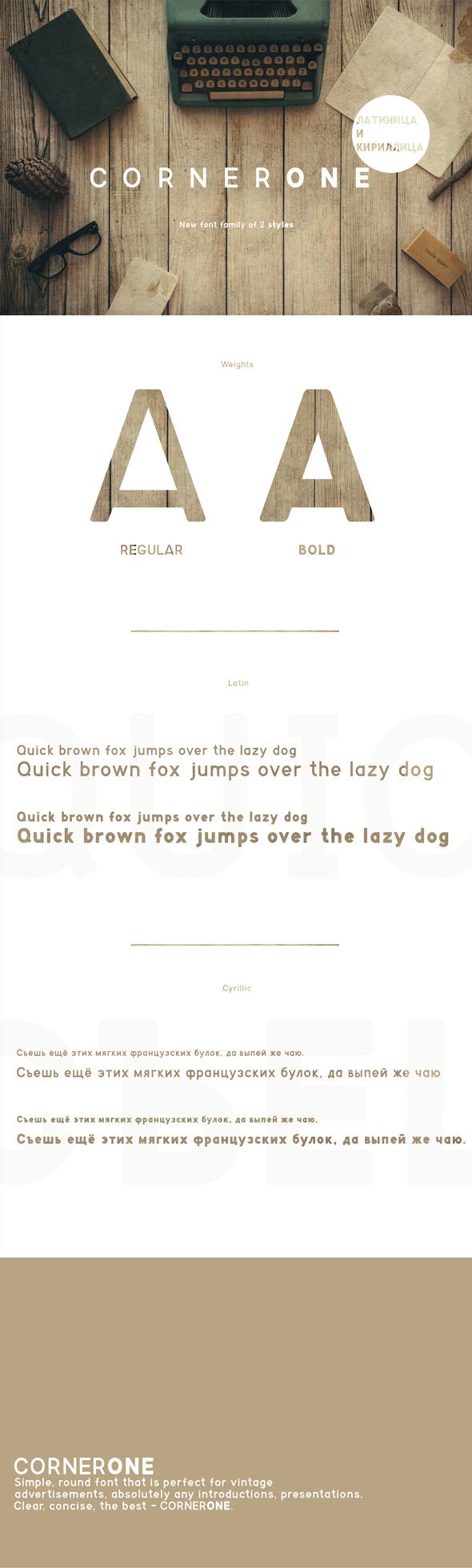 CornerOne Typeface - Sans-Serif Fonts