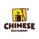 Chinese Restaurant Logo Templates