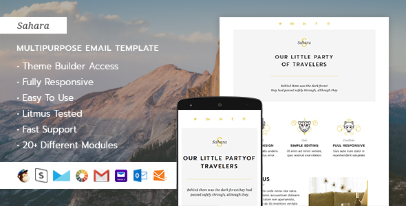 Sahara - Responsive Email + StampReady Builder - Email Templates Marketing