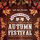 Autumn Fall Festival Flyer