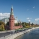 Moscow Kremlin. View From Side Of Moscow River. Ivan Great Bell Tower. . - VideoHive Item for Sale