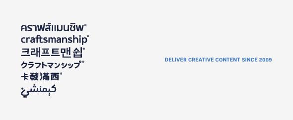 Craftsmanship profile videohive banner