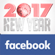 2017 Happy New Year Facebook Cover Design - GraphicRiver Item for Sale
