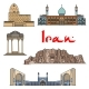 Iran Architecture Landmarks Sightseeings