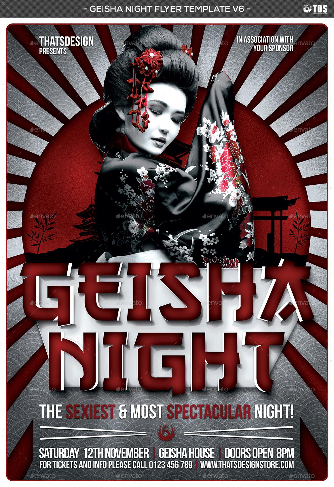 Geisha Night Flyer Template V6 by lou606 – Movie Night Flyer Template