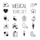 Medical Icons Vector Set. - GraphicRiver Item for Sale