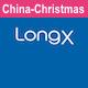 China Jingle Bell