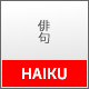 Haiku - Portfolio and Blogging WordPress Theme - ThemeForest Item for Sale
