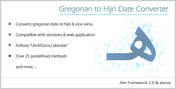 Gregorian to Hijri Date Converter - CodeCanyon Item for Sale