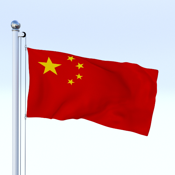 Animated Chinese Flag - 3DOcean Item for Sale