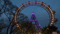 Giant Ferris Wheel in the evening. Vienna, Austria - PhotoDune Item for Sale