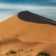 The Top Of The Dune Hill In Desert Altyn-Emel, Kazakhstan - VideoHive Item for Sale