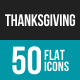 Thanksgiving Flat Multicolor Icons