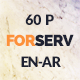 FORSERV Multi-Purpose Hosting Website Nulled