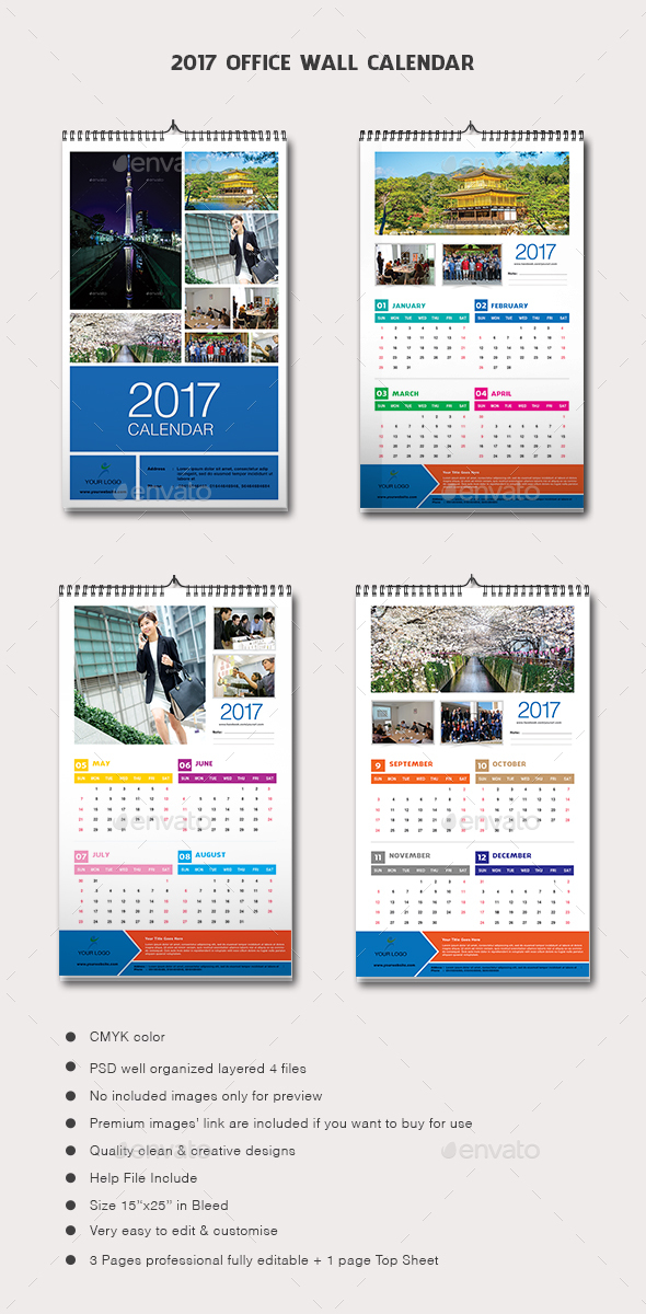 2017 Office Wall Calendar - Print Templates