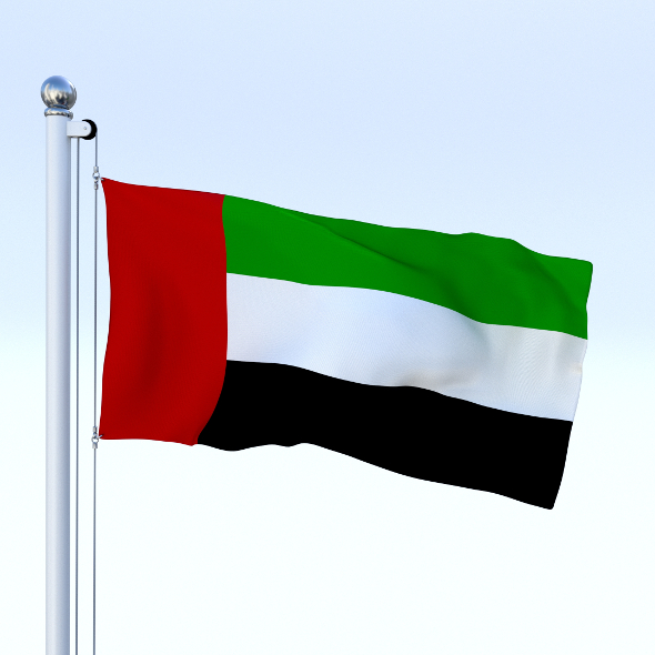 Animated United Arab Emirates Flag - 3DOcean Item for Sale